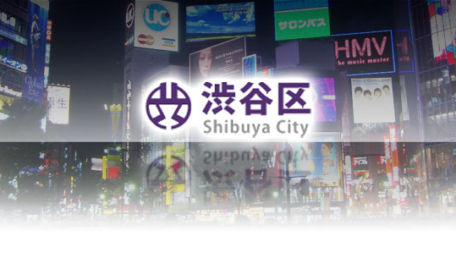 Center-gai in Shibuya – Die geschäftigste Fußgängerquerung der Welt