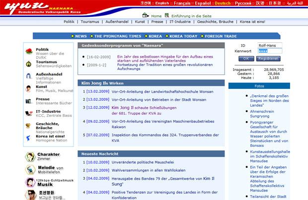 Startseite der nordkoreanischen Website
