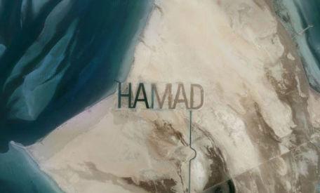 Inselgeschichten: Scheich Hamad Bin Hamdan Al-Nayhan